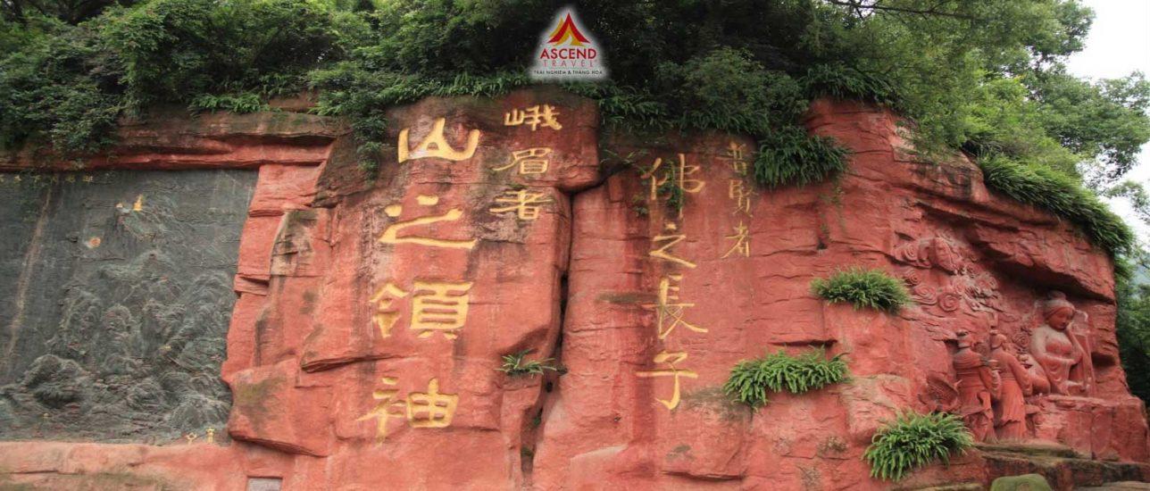 Trùng Khánh - Nga My Sơn - Lạc Đại Phật Sơn