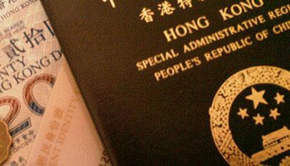 Hướng dẫn thủ tục làm visa HongKong