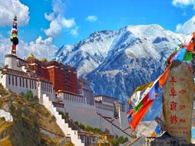 Du lịch Tây Tạng Huyền Bí – Bay nội địa