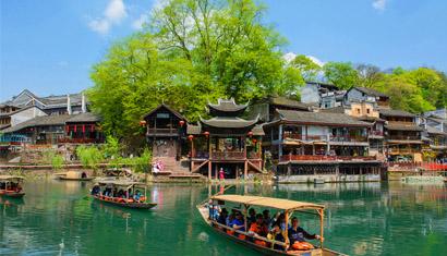 Du lịch Trung Quốc dịp tết Dương